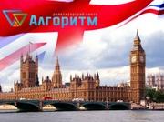 Подготовка к ЗНО 2018 по английскому языку в Днепре на 12 квартале