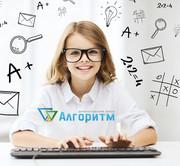 Математика та фізика. Підготовка до ЗНО-2018 у Дніпрі