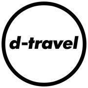 Пассажирские перевозки Днепропетровск - Севастополь
