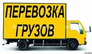 Грузовые перевозки по Днепропетровску и области