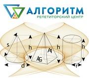 Математика. Подготовка к ЗНО (Красный Камень)