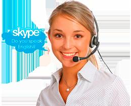 Нужен репетитор английского языка по Skype