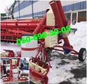 Протравитель для предпосевной обработки семян ПНШ-20