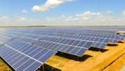 Земля под Солнечную Электростанцию 12 га