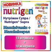 Витамины для детей Нутрижен Супра / Nutrigen  Supra. Сироп 200 мл Диет