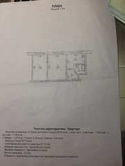 Продам 2-х комнатную квартиру в г.Павлоград