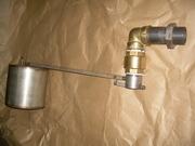 Поплавковый клапан диаметром от 1