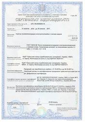 Услуги по оформлению сертификата соответствия. Заключение СЭС. Деклара