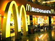 Работники в McDonald's (Польша)