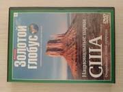 DVD серия