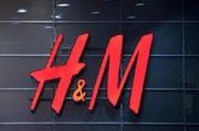 Работники на склад брендовой одежды H&M (Польша)
