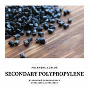 Вторичная гранула полипропилена ППР,  гранула ПС,  ПНД 273, 276,  277