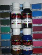 Краска для автомобильной кожи и мебельной кожи PERLAKOR