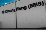 Работник на производство Chung Hong Electronics (Польша)