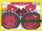 Зерновая сеялка оптимальный вариант для кошелька СЗ 3.6 б/у