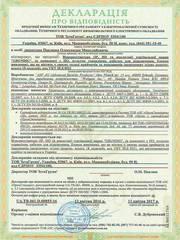 Декларация соответствия Украина,  Декларация о соответствии Тех. Реглам