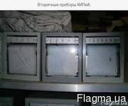 КИПиА куплю на постоянной основе. Одесса