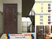 Входные двери Распродажа по отличной цене!!!!