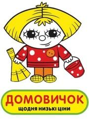 Cpочно тpeбуются на склад девyшка оператор 1с-комплектовщик